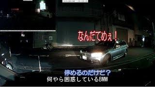 BMWさん、塞いじゃってゴメンね