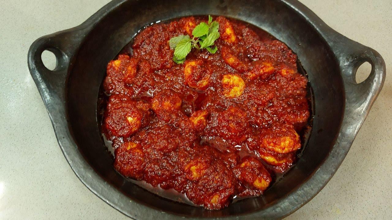 Goan Prawns Balchao Recipe