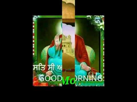 Good Morning Waheguru Ji Mp3 Songs Lavamp3com