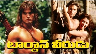 Tarzan Veerudu Full Movie | Hollywood Dubbed Telugu Action Movies 2015