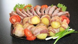 Картошка в платочках (с беконом) и свиные ребрышки