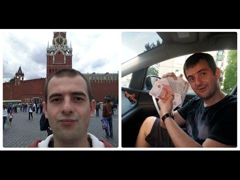 Новостройки Москвы от застройщика: цены 🏢, купить квартиру