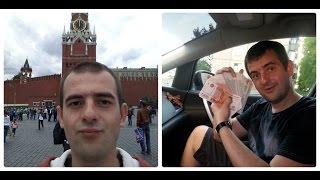 Как быстро купить квартиру в Москве