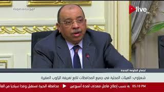 محمود شعراوي: الهيئات المحلية في جميع المحافظات تتابع تعريفة الركوب المقررة
