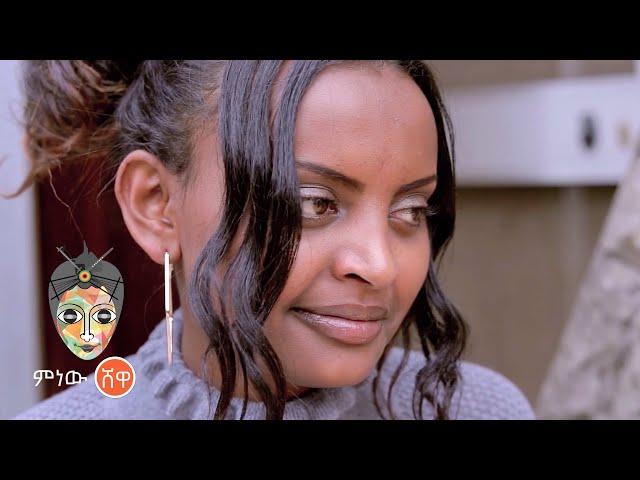 Ethiopian Music : Mulugeta Birhanu ሙሉጌታ ብርሃኑ (ፊርማታዬ) - New Ethiopian Music 2021(Official Video)
