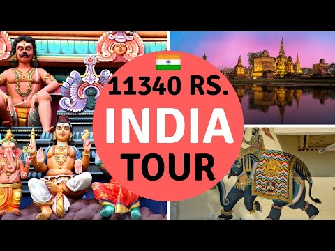 IRCTC BHARAT DARSHAN PACKAGE 2018 | INDIAN RAILWAY TOUR PACKAGE