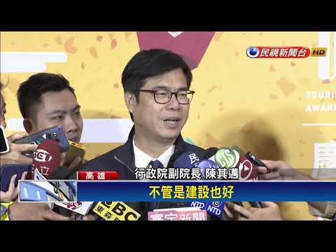 前瞻計畫被退回 韓國瑜怒嗆蘇揆「什麼意思」-民視新聞