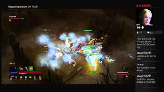 Diablo 3: Reaper of Souls PS4 часть6