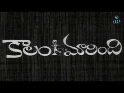 Kaalam Maarindhi Telugu Full Movie
