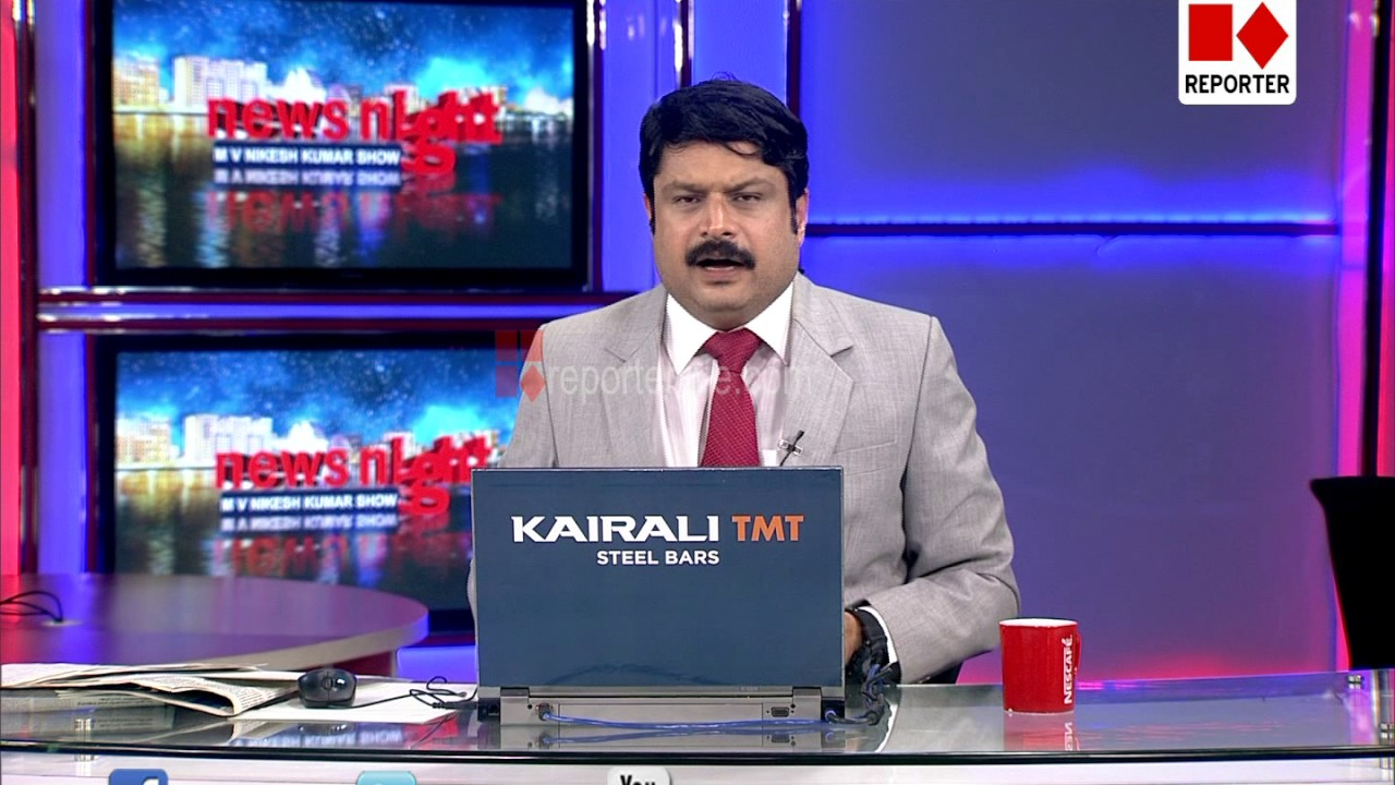 രാഷ്ട്രീയ കൊലപാതകങ്ങള് സര്ക്കാരിന്റെ പരാജയമോ? NEWS NIGHT