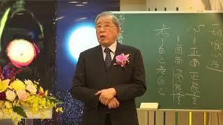 2020-02-09(日) 玄光通身心靈課程-新北明心班