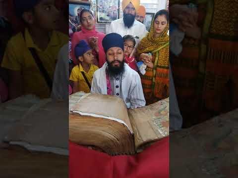 Hazur Sahib Nanded Gurdwara History