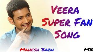 Veera super fan song   Mahesh Babu  