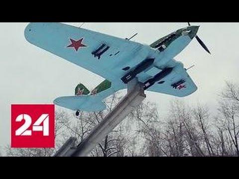 """""""Авиапром"""": Где создают и как испытывают самые современные российские самолеты? От 18.12.2016"""