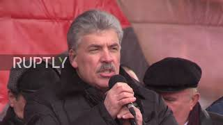 Russia: Communist Candidate Grudinin Holds Rally For 'honest' Elections
