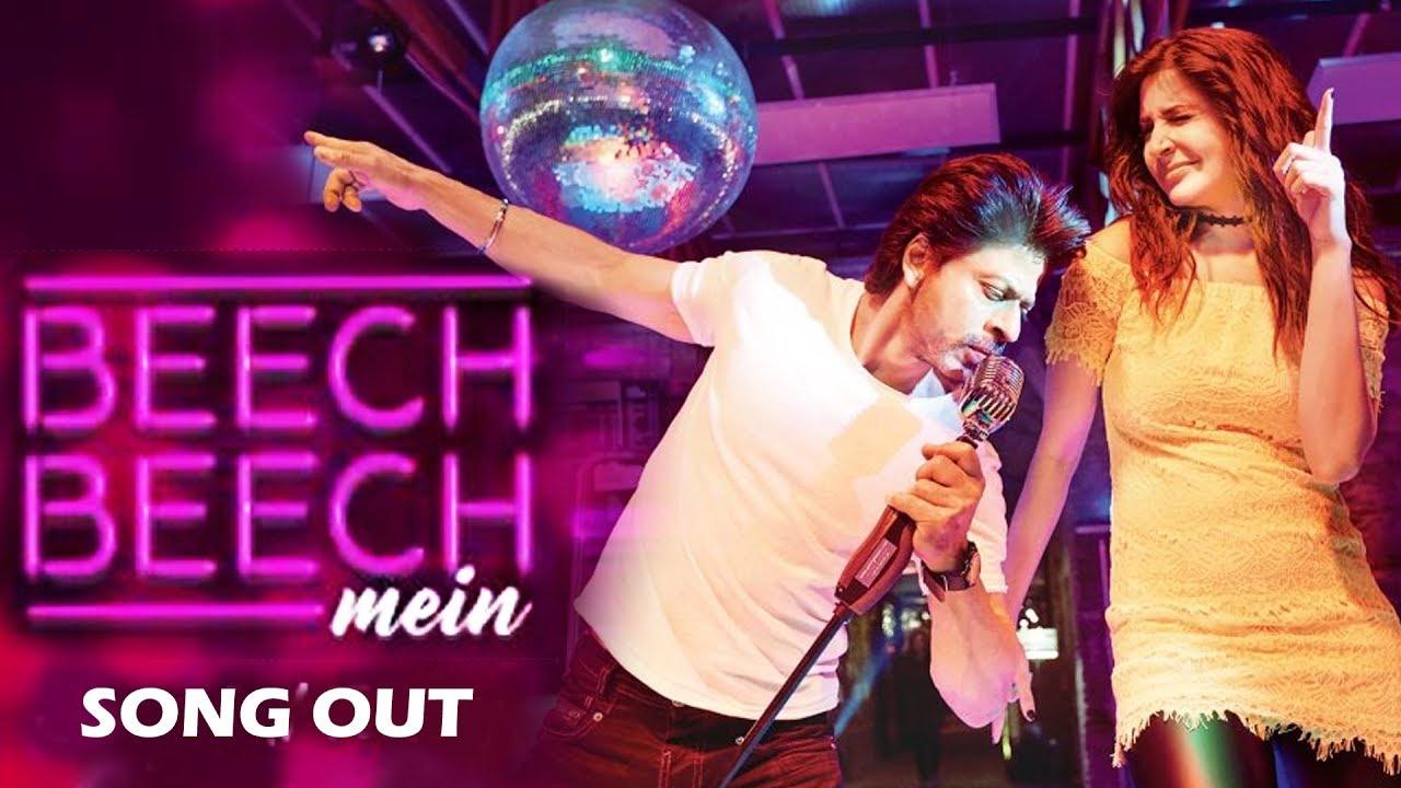 Download Beech Beech Mein Song Out | Jab Harry Met Sejal | Shahrukh Khan, Anushka Sharma