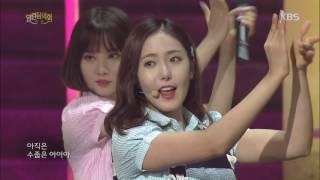 열린음악회 - 너 그리고 나(NAVILLERA) - 여자친구.20160904
