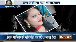 Moradabad: Woman held for honey-trapping high profile people by clicking photos and videos
