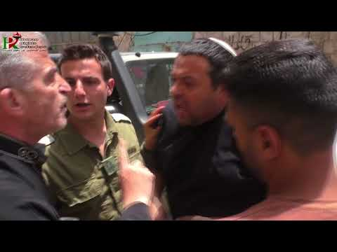 The criminal  Jewish settler Ofer  Hanna attacks Palestinian