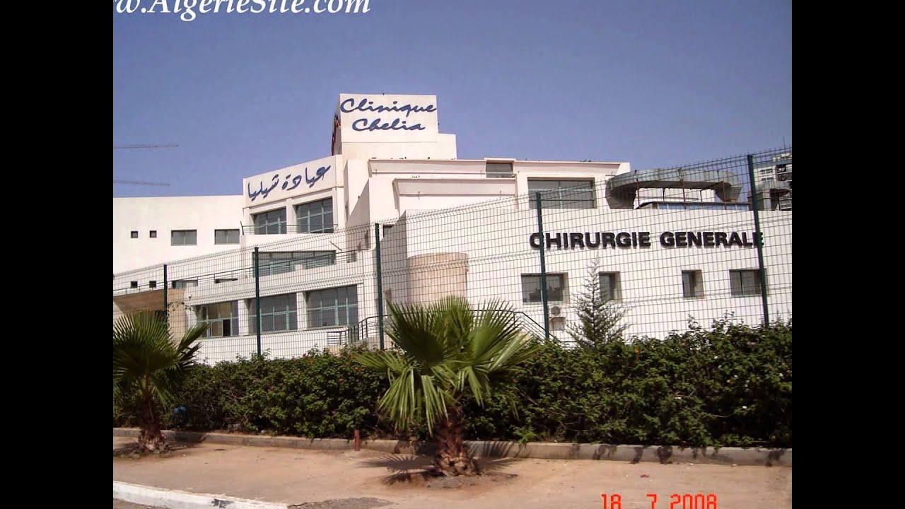 Vacances en algerie et quartiers de la ville d 39 oran for Aquafortland alger piscine