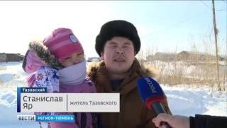 В Тазовском состоялась презентация фильма «Луна украла шкуру нерпы»