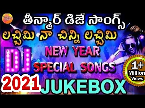 Lachimi Na Chinni Lachimi Dj Songs | Teenmar New Year Special Dj Songs | 2019 Dj Songs |Folk Dj Song