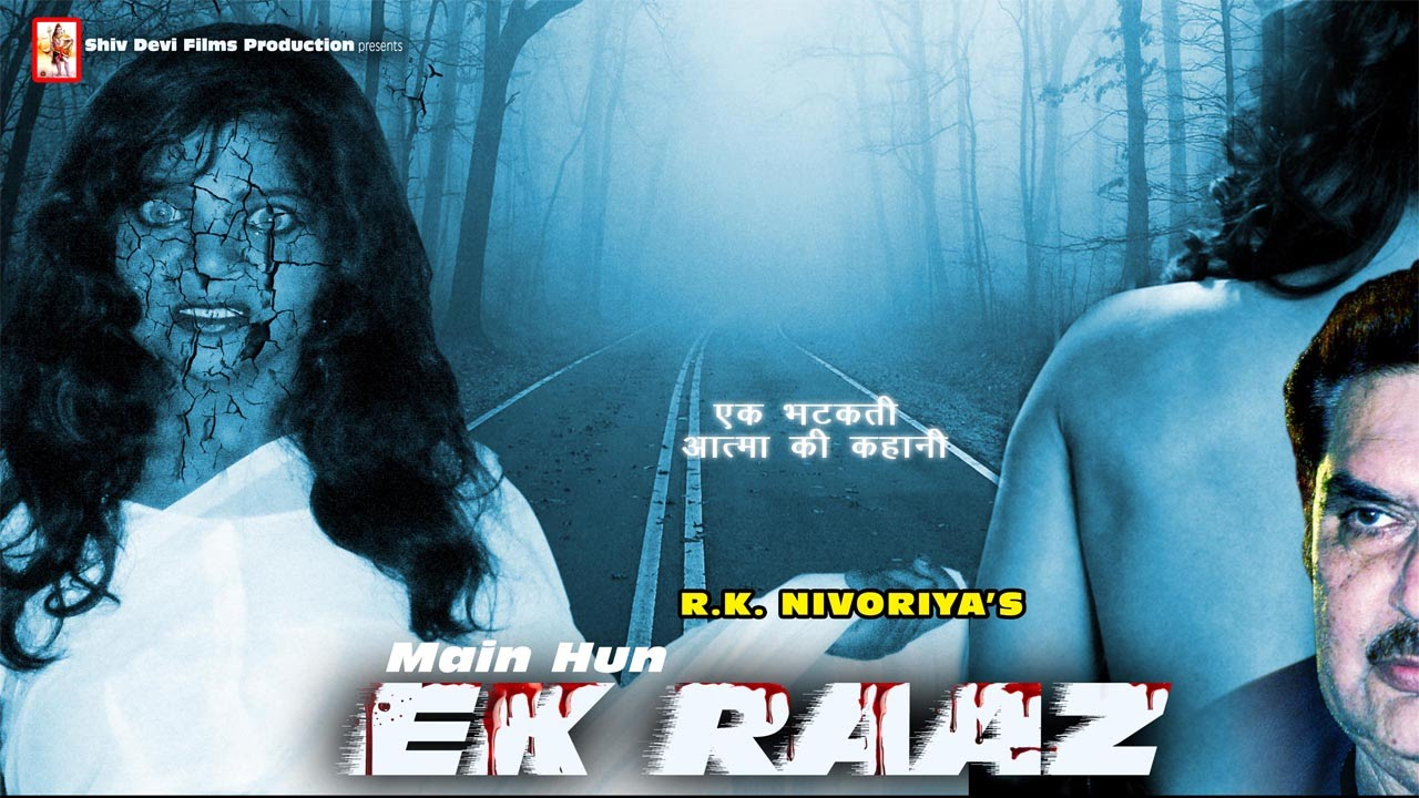 Main Hoon Ek Raaz Hindi Movies  Full Movie Best Hindi Horror Movie  Full Movie Hd Youtube