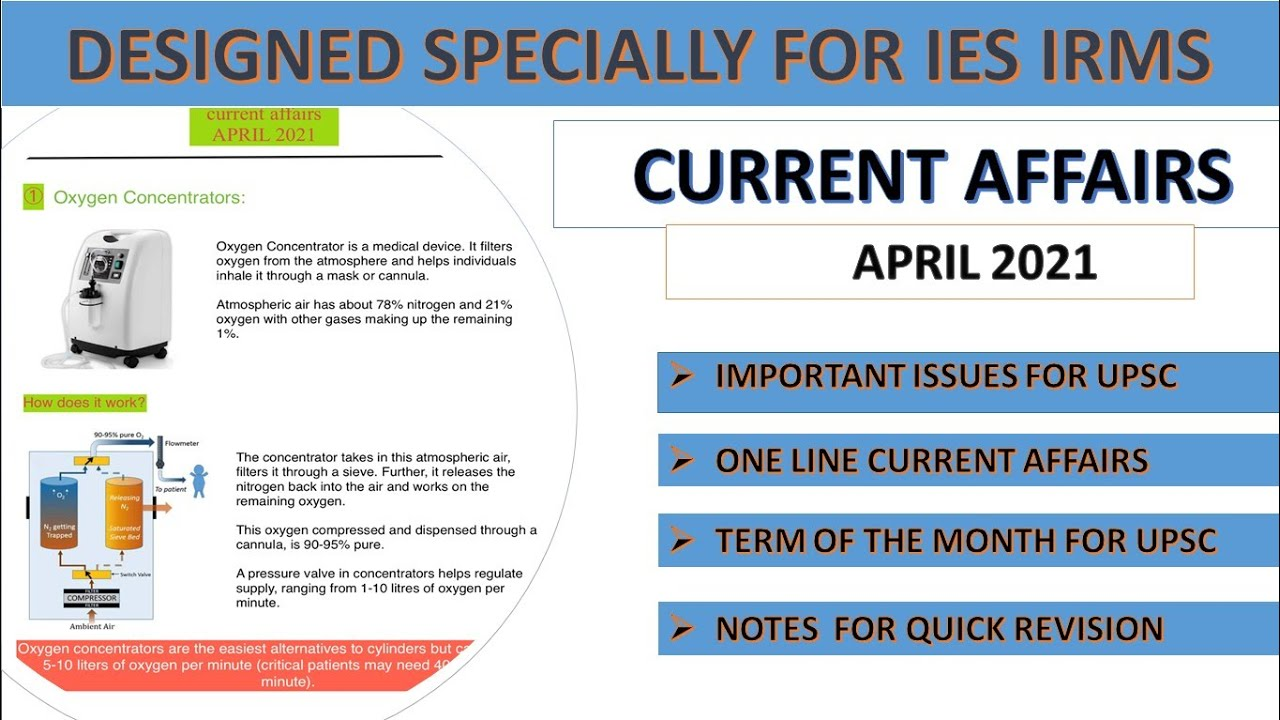 Current Affairs April 2021 UPSC IES IRMS special