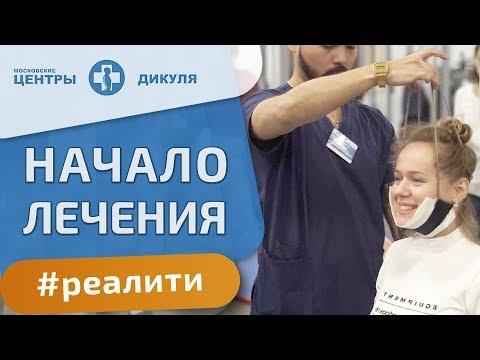 🎥 Дикуль реалити - начинаем лечение грыжи шейного отдела с помощью ЛФК. Грыжа шейного отдела ЛФК.12+