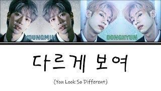 Color Coded Lyrics  Mxm  Brandnewboys  - 다르게 보여  You Look So Different