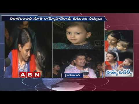 HC Retired Judge Noothi Ram Mohan Rao's Daughter in law Sindhu Sharma Got Her Child Back |ABN Telugu