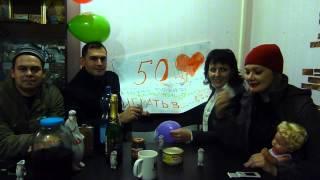 АХТУБИНСК СМОТРИМ ВСЕ!!! ДОЗОРУ 50 !!!!