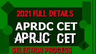 Aprdc 2021 full details | ap rjc 2021 full details |application process |