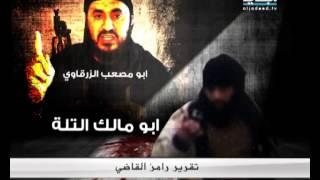 اول صورة لأبومالك الشامي ودوره في ملف راهبات معلولا ...