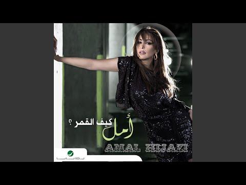Albi Nadak
