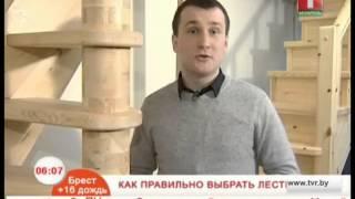 видео Лестницы с люком на чердак: виды и особенности