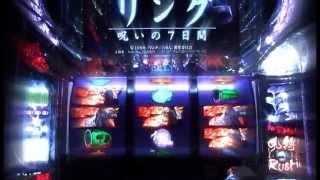 リング 呪いの7日間 PV
