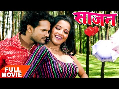 Latest Full Movie ||  KHESARI LAL || MONALISA || NEW FULL FILM 2017
