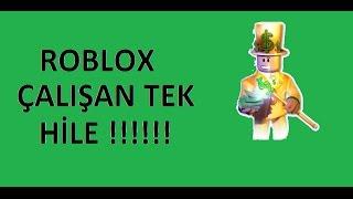 ROBLOX MART 2019 ROBUX H'LES!!?!
