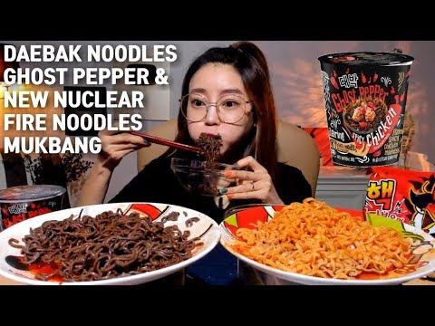 [ENG]DAEBAK GHOST PEPPER NOODLES & NEW NUCLEAR FIRE NOODLES  MUKBANG 말레이시아의 고스트페퍼 라면 뉴핵불닭볶음면 먹방