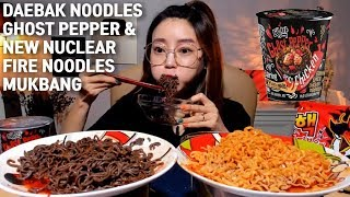 DaeBak Ghost Pepper Noodle in Malaysia & New Nuclear Fire Spicy Noodle in South Korea *Mukbang*