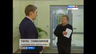 видео Страхование для держателей банковских карт Сбербанка России