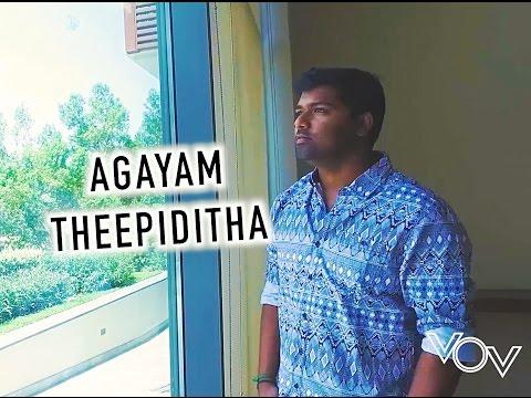 Agayam Theepiditha Official Full Video Song   Cover   Venkat   Madras   Karthi   Santhosh Narayanan