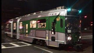 MBTA Type 9s Testing on Comm Ave