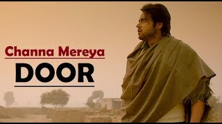 Door Channa Mereya Ninja Lyrics (Full Song) Goldboy - Pankaj Batra - Latest Punjabi Songs 2017 thumbnail