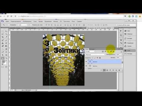 Экшен для создания 3D-обложки книги в фотошопе
