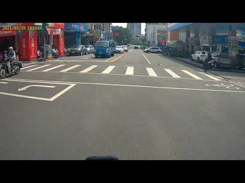 【危險駕駛】任意駛出路面邊線   未注意幹道來車   caper S3
