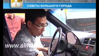 видео автопрокат в алматы
