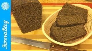 Бородинский хлеб на закваске / Borodino bread
