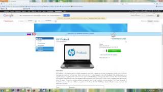 Многоязычный Интернет-Магазин VirtueMart 2.x